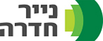 haderaPaper_logo
