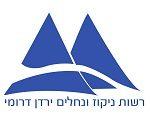 logo-reshut-nikuz-1